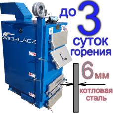 Твердотопливный котёл длительного горения «WICHLACZ» модель GK-1 мощность 38 кВт