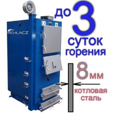 Твердотопливный котёл длительного горения «WICHLACZ» модель GK-1 (GKW)* мощность 100 кВт